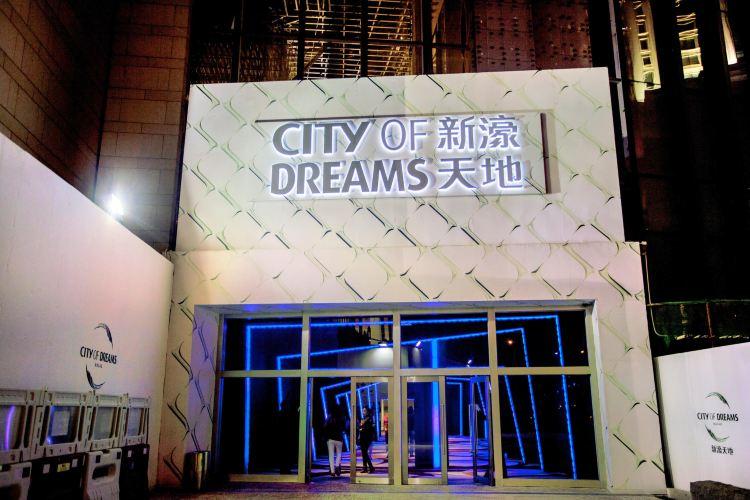City of Dreams1