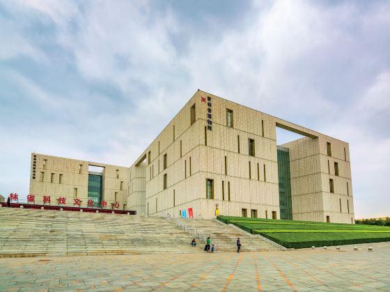 吉林省博物館