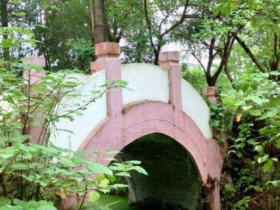 Mianzhu People's Park