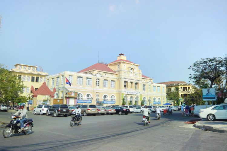 Cambodia Post Office1