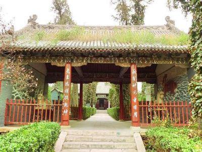Balicheng Ruins