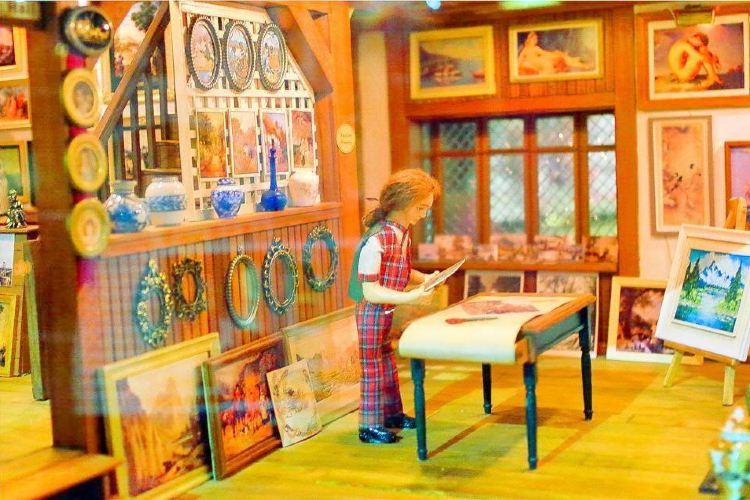 Miniatures Museum