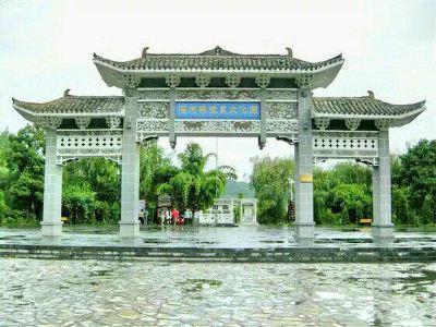 Shenheqiao Anti-japanese Cultural Park