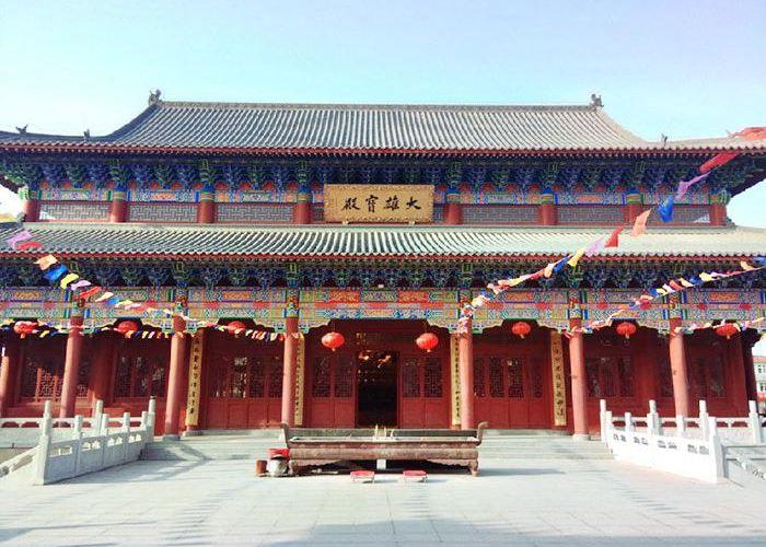 Da Le Shou Temple