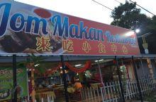 值得推荐的一家美食,临要离开再去吃一顿。老板是滨城来的。