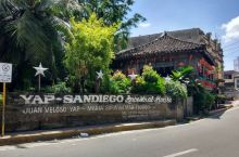 宿务,圣地亚哥亚普祖屋,菲律宾最古老的房屋之一。
