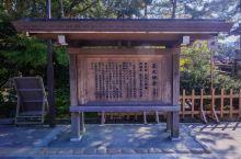 日本神社总社伊势神宫的秘密