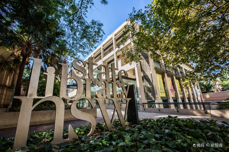 State Library of New South Wales4