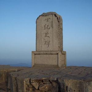 九龙山旅游景点攻略图