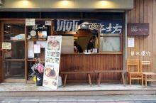 【台北】好好吃之永康喫饭食堂 清朝年间的永康街,有河流潺潺流过现在师大图书馆校区一带;在台湾光复前,