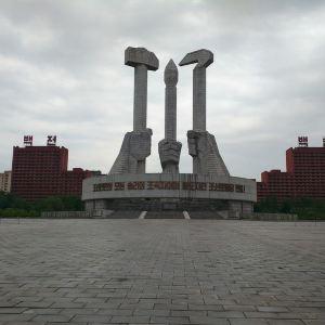 建党纪念塔旅游景点攻略图