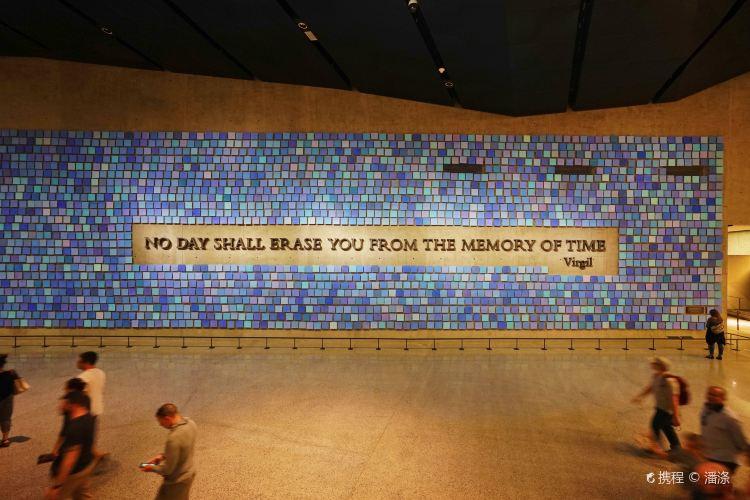 The National 9/11 Memorial & Museum3