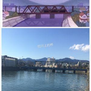 清水入江小学旅游景点攻略图