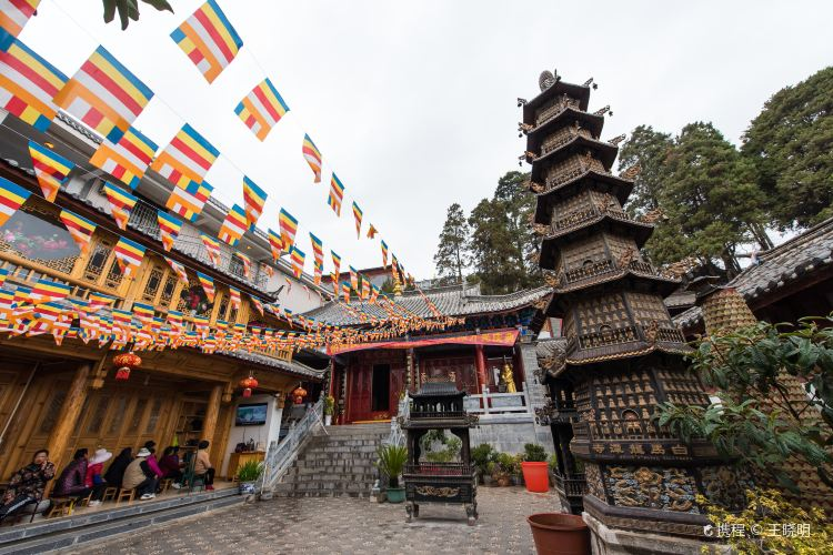 Longtan Temple1