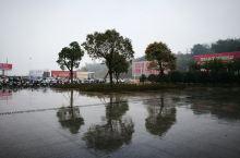 福鼎车站站前广场