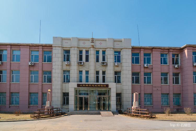 신러 유적지 박물관4