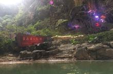 清远九龙洞天仙境一游,华南第一天坑