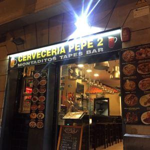Cerveceria Catalana旅游景点攻略图