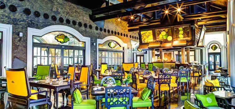 Citron Restaurant