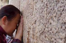 耶路撒冷哭墙,2017年3月,在以色列