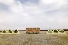 宁夏、甘肃和内蒙古游(十二):巧遇山间冰雪