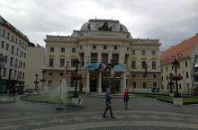 斯洛伐克首都~布拉迪斯拉发国家剧院