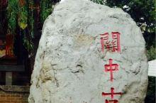 舌尖上的中国-陕西最美古镇
