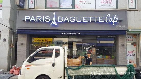 Paris Baguette Busan Nampo
