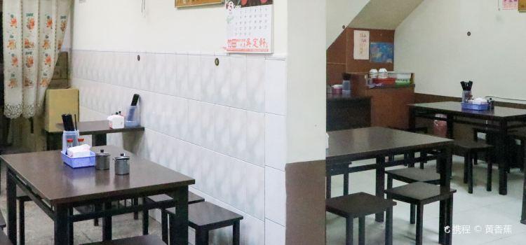 港園牛肉麵(鹽埕店)3