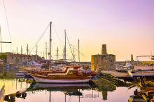 北塞浦路斯最大港口-凯里尼亚,这里夕阳正好