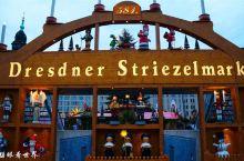 #德味圣诞# 德累斯顿圣诞市集:冬日里的一杯热红酒