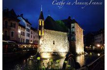 最美的阿尔卑斯山区小城----阿讷西的日与夜