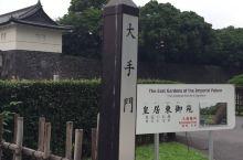 游日本皇居未竟
