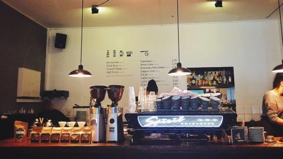 NO FIRE NO GLORY Kaffee Bar