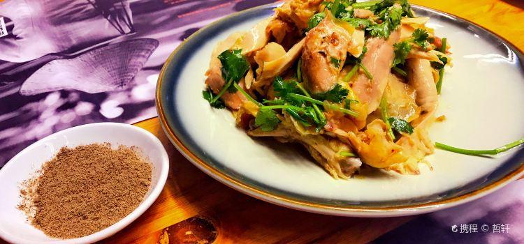 Ka Le Vietnam Restaurant( De Si Qin )1