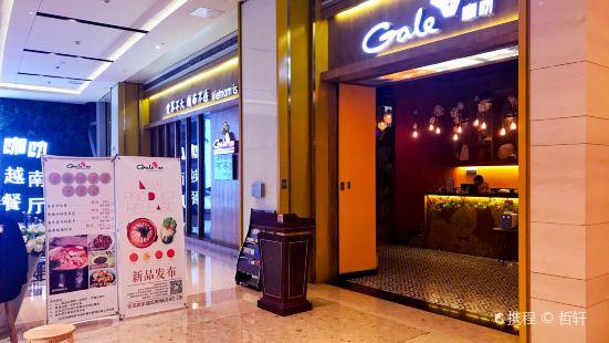 Ka Le Vietnam Restaurant( De Si Qin )