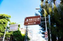 厦门小众游——铁路文化公园