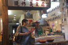 台湾九份老街景区