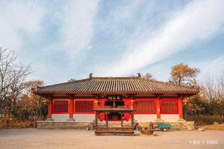 Zhang Liang Tomb1
