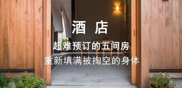 秋季限定!東京銀杏絕景大集合!