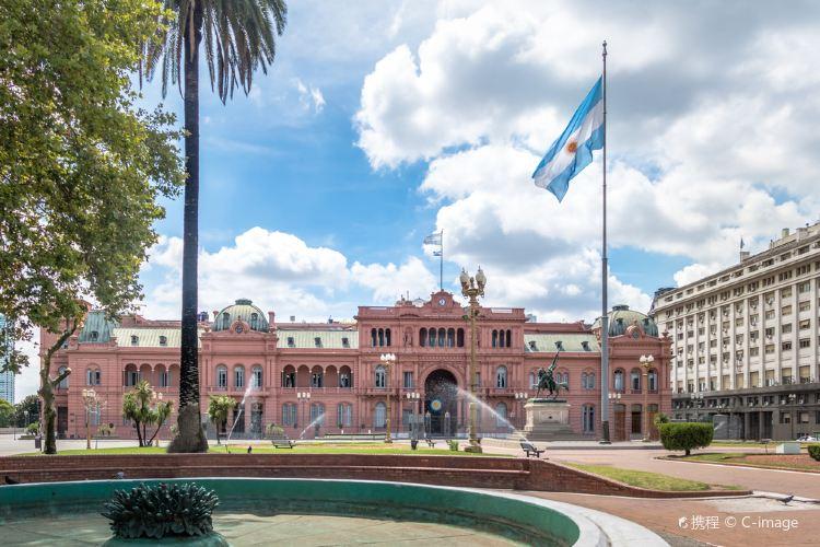 Casa Rosada4