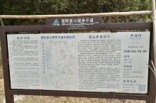 义乌松瀑山