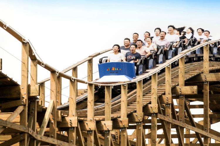 Chongqing Happy Valley1