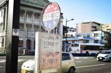 长崎自由行靠谱攻略(一)带着全家去旅行,不用坐车也可以玩转