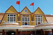 大叻舊火車站