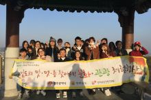 韩国光州 全南旅游文化观光体验之五