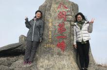 金铙山两日游,风景太美!物超所值!