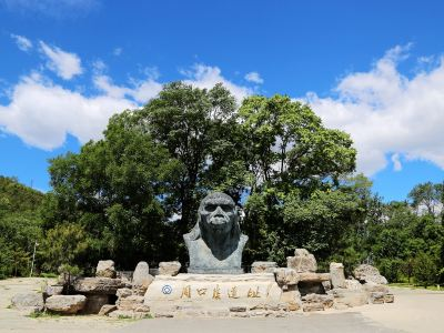 Zhoukoudian Peking Man Relic Site (East Gate)