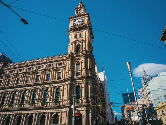 Melbourne's General Post Office