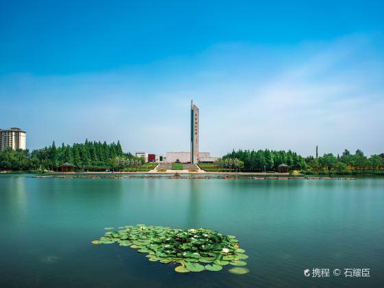Xuefeng Park